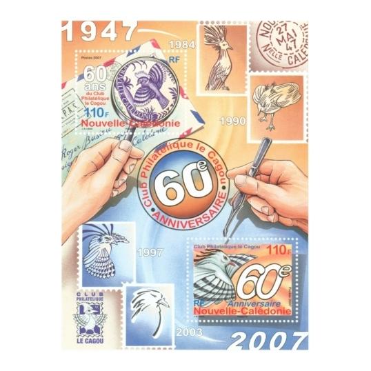 Les 60 ans du Club philatélique le Cagou