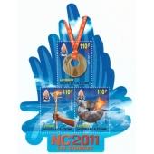 NC 2011 : les symboles