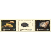 Our Planet reviewed stamp